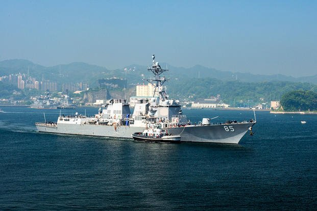 USS Mc Campbell departs U.S. Fleet Activities Yokosuka and transits into Tokyo Bay